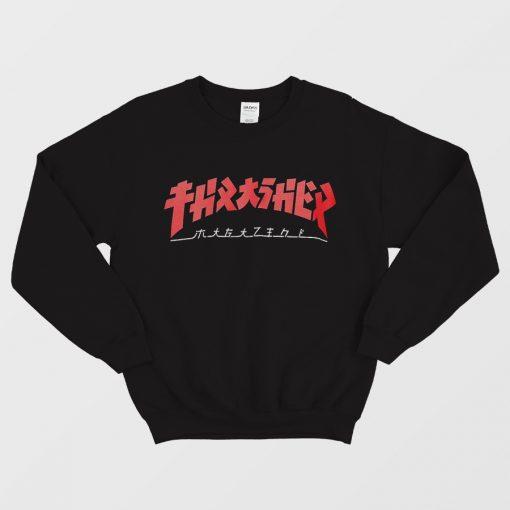 Thrasher Godzilla Black Sweatshirt