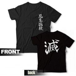 Demon Slayer Corps Cosplay Kimetsu No Yaiba T-shirt